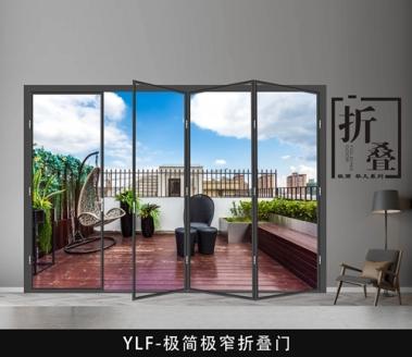 令人喜欢的依珞法铝合金门窗品牌人性化设计!