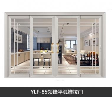解说铝合金门窗产品呈现出的特色有哪些?