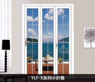 关于铝合金门窗材料选择标准的介绍