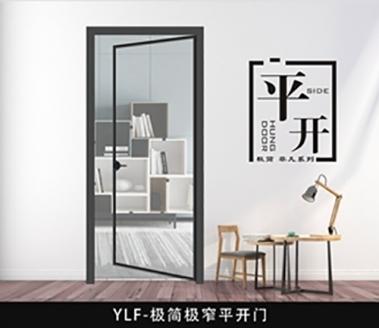 厨房用什么样的铝合金窗户好?