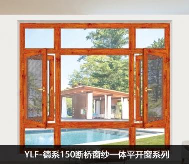 依珞法铝合金门窗教大家如何解决门窗漏水等问题!