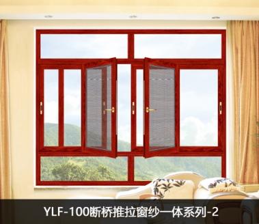 平开窗和推拉窗价格、工艺对比分析