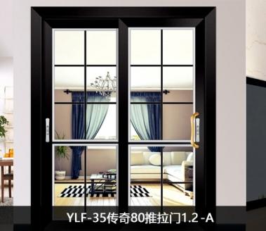 依珞法铝合金门窗在市场上得到了广泛的应用