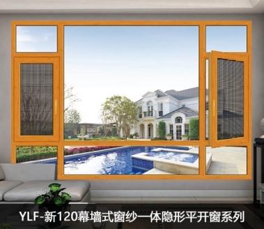 铝合金门窗品牌推荐之依珞法门窗
