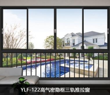 广东铝合金推拉窗定制