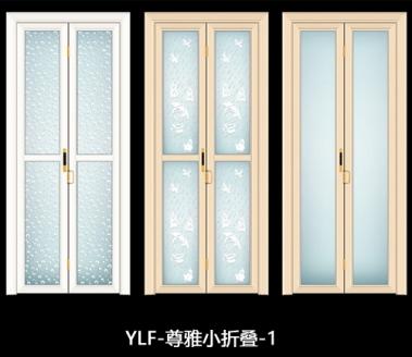 铝合金品牌门窗
